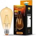 Лампи LED декоративні Filament