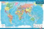 Карти фізичні, політичні