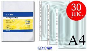 Файл А4+ прозорий Economix 30мкм Е31106 (100/1600/2000)
