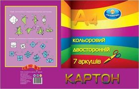 Картон кольоровий двосторонній А4, 7 аркушів 7 кольорів. В паперовому конверті. Тетрада ТЕ251
