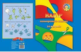 Папір кольоровий А4 (14л) 7 кольорів Тетрада (80)