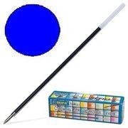 Стержень кульковий BEIFA. Пишучий вузол - 0,5 мм. Довжина стрижня 134 мм. Колір чорнила:синій. 927 (144)