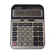 Калькулятор Gates BM-008 (178х126х29мм)