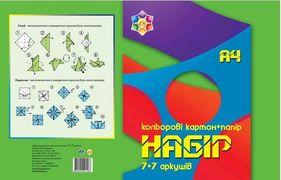 Картон кольоровий А4  (7л) 7 кол + папір кол (7л) 7кол Тетрада (25)