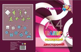 Бумага цветная А4 двусторонний 14 листов 7 цветов Тетрада ТЕ261