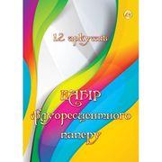 Бумага цветная А4 односторонняя 12 листов 12 цветов (7 стандартных + 5 флуоресцентных). В бумажном конверте. 7+5 Тетрада ТЕ260