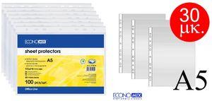 Файл А5 прозорий Economix 30мкм Е31104 (3000)