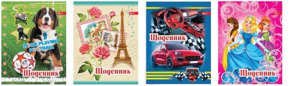 Щоденник шкільний А5 (офсет) мяка обкладинка укр. мова УП-1/2 (48)