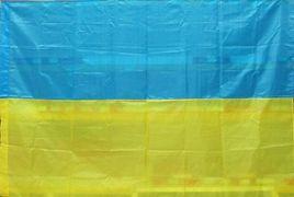 Прапор України (нейлон) 1х1,5 м П7