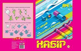 Картон кольоровий односторонній А4, 14 аркушів 7 кольорів. В паперовому конверті. Тетрада ТЕ250