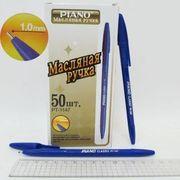 Ручка кулькова синя 1.0 мм Piano Josef Otten 11470