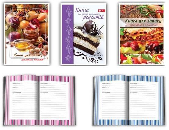 Книга кулінарних рецептів В6 128арк. ТП-45 (16)