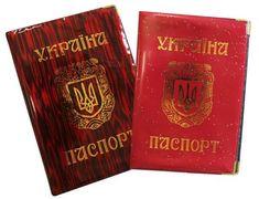 Обкладинка для паспорту глян гербом 01-Пa (1/50)
