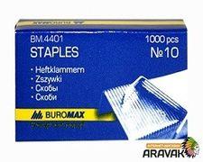 Скоба №10 BuroMAX BM.4401 (10)