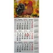 Календар квартальний 2020 з бегунком