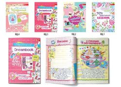 Щоденник для дівчат А5 52арк УП-206 (20)