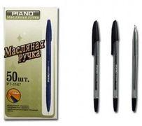 Ручка кулькова чорна 1.0 мм Piano Josef Otten 11470