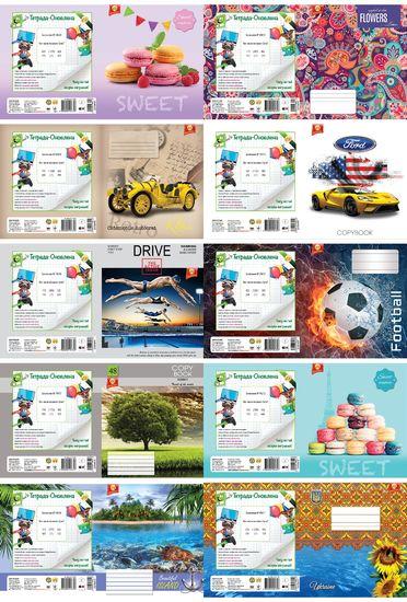 Тетрадь в клетку 48 листов цветная обложка, дизайн:  Микс 48KLux1 Тетрада ТЕ11580
