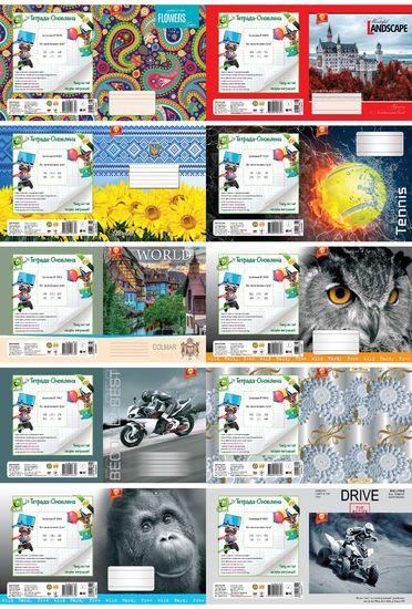 Тетрадь в клетку 48 листов цветная обложка, дизайн:  Микс 48KLux2 Тетрада ТЕ11581