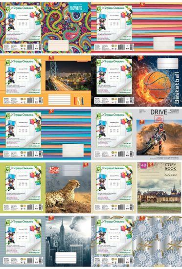 Тетрадь в клетку 48 листов цветная обложка, дизайн:  Микс 48KLux3 Тетрада ТЕ11582