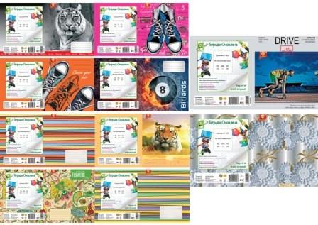 Тетрадь в клетку 48 листов цветная обложка, дизайн:  Микс 48KLux3 Тетрада ТЕ11583