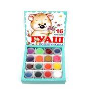 Гуаш 16 кольорів (20 см3) Тетрада подарункова  ВЕДМЕДИК ttr2548 (16)