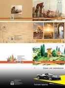 Альбом для малювання (40л 120гр м2) Тетрада з перфорацією (8/64)
