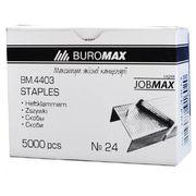 Скоба №24/6 BuroMax  BM-4403 5000 шт (10)