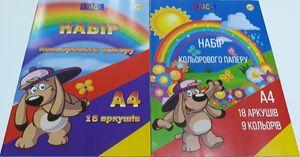 Папір кольоровий А4 (18 л) 9 кольорів Тетрада (40)