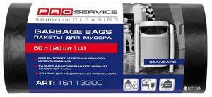 PROservice Пакет для сміття ЛД 60л/20шт. ЧОРНИЙ р.(60*80)