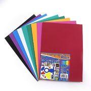 Фоамеран кольоровий в наборі EVA А4 (1,0мм) 17А4-MIX3 10 листів 10 кольорів