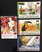 Альбом для малювання (20л 150гр м2) А4 Рутенія ПРУЖИНА з акварельного паперу (20)