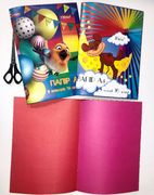 Папір кольоровий А4 (16 л) FAMILY LINE 115 г Тетрада (25)