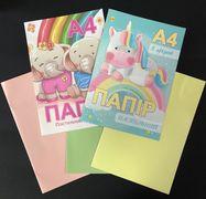 Папір кольоровий А4 (8 л) 8 кольорів ПАСТЕЛЬНІ КОЛЬОРИ Тетрада (100)