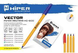 Ручка масляна Hiper Vector HO-600 0.7 мм (червона) (50)