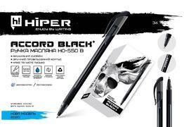 Ручка масляна Hiper Accord Black+ HO-550B тригранна 0,7мм (синя) (50)
