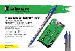 Ручка маслян аавтоматична тригранна з гумовим тримачем Hiper Accord  Grip 1.0 мм, колір чорнил синій HА-140R (10)