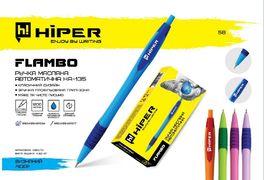 Ручка масляна автоматична з гумовим тримачем Hiper Flambo 0.7 мм, колір чорнил синій HA-135 (10)