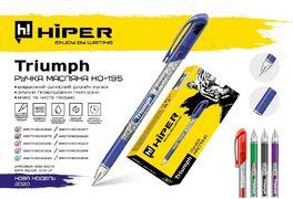 Ручка масляна Hiper Triumph HO-195 0,7мм 4 км (фіолетова) (10)