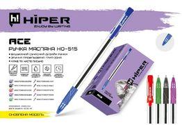 Ручка масляна Hiper Ace HO-515 0,7мм (фіолетова) (50)