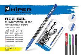 Ручка гелева з гумовим тримачем Hiper Ace Gel 0.6 мм, пише чорним HG-125 (10)