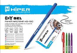 Ручка гельова Hiper Oxy Gel HG-190 0,6 мм (ЧОРНА) (10)