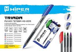 Ручка гелева Hiper Triada 0.6 мм пише червоним HG-205 (10)