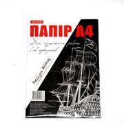Бумага А4 черного цвета для эскизов 12 листов 120 гр / м2 в п / э пакете Тетрада ТЕ921 (1/30)