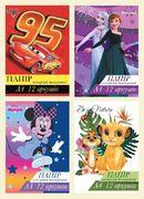 Бумага цветная А4 двусторонний 12 листов 12 цветов Disney Тетрада ТЕ13036