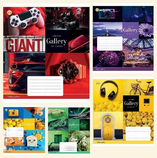 Тетрадь в линию 24 листа цветная обложка, дизайн: Цветные коллажи Тетрада ТЕ12311