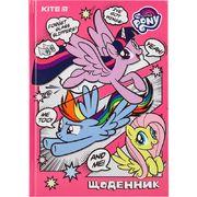 Щоденник шкільний, тверда обкл, LP-2 Kite LP20-262-2 (1/20)
