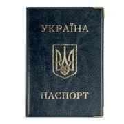 Обкладинка для паспорта, вініл 0300-0026-99 (1/10/500/9)