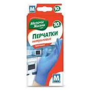 Рукавички універсальні одноразовi нітрилові 10шт М МЖ 1043 CD (1/18)