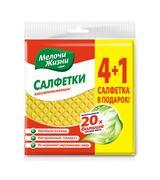 Серветки вологопоглинаючі, 4+1 шт, МЖ 1486CD (1/30)